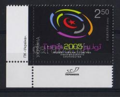 Information Society World Conference corner stamp, Információs Társadalom Világkonferencia ívsarki bélyeg, Weltgipfel über die Informationsgesellschaft Marke mit Rand