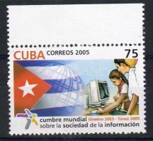 Information űSociety World Conference margin stamp, Információs társadalom világkongresszus ívszéli bélyeg, Weltgipfel über die Informationsgesellschaft Marke mit Rand