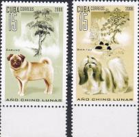 Year of the dog set, A kutya éve sor, Jahr des Hundes Satz