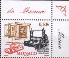 Stamp museum corner stamp, Bélyegmúzeum ívsarki bélyeg, Briefmarkenmuseum Marke mit Rand