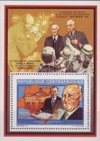 Anniversaries: Adenauer block, Évfordulók: Adenauer blokk, Jahrestage: Adenauer Block