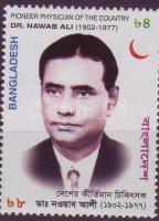 Nawab Ali doctor, Nawab Ali orvos, Nawab Ali Arzt