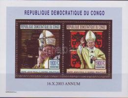 Pope John Paul II block with golden foil, II. János Pál pápa arany fóliás blokk, Papst Johannes Pauls II. golder Block