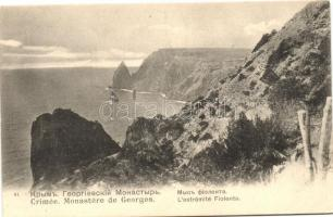 Crimea, Fiolenta bay, Georgian monastery
