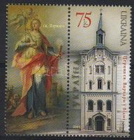 St. Barbara Church stamp with coupon, Bécsi Szent Barbara Templom szelvényes bélyeg, St.-Barbara-Kirche Marke mit Zierfeld