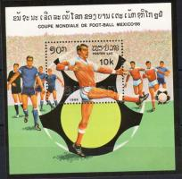 Football world cup block, Labdarúgó VB blokk, Fußball-Weltmeisterschaft Block