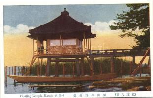 Omi, Katata floating temple