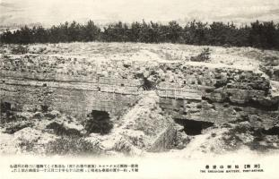 Port Arthur, Shoju-zan battery