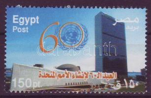 60 Jahre UNO, 60 éves az ENSZ, 60th anniversary of UNO
