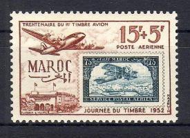 Stamp Day, Bélyegnap, Tag der Briefmarke