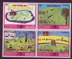 Riccione bélyegkiállítás négyestömb felülnyomással, Riccione stamp exhibition overprinted block of 4, Briefmarkenausstellung Riccione Viererblock mit Aufdruck