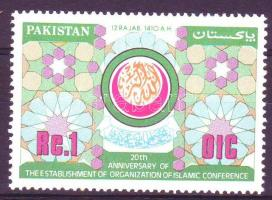 Conference of islamic states, Iszlám államok konferencia, Konferenz Islamischer Staaten