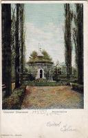 Orsova, Crown Chapel, Orsova, Korona Kápolna