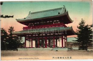 Kyoto, Gate of Daikyokuden