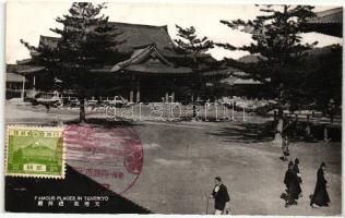 Tenri, famous places in Tenrikyo