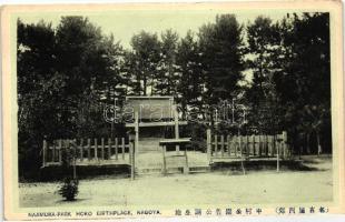 Nagoya, Naamura park, Hoko's birth place