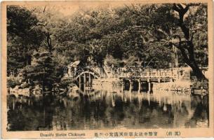 Chikuzen, Dazaifu shrine