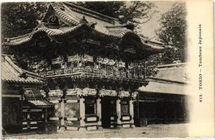 Tokyo, Japanese tomb, Tokió, japán temető