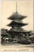 Kyoto, Shinnyodo Pagoda, Buddhist Temple, Kiotó, Shinnyo-do Pagoda, buddhista templom