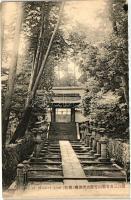 Otsu, Onjo-ji Temple, Chiso Daishi, Otsu, Onjo-ji templom, Chiso Daishi