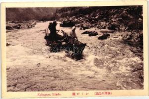 Hozu river, Kakugase, Hozu folyó, Kakugase