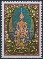 150 éve született a király, 150th birth anniversary of the King