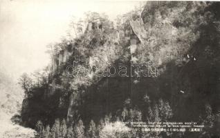 Yabakei, Higurashi-Iwa rock at Utsukushi-Tani valley in Shin-Yabakei