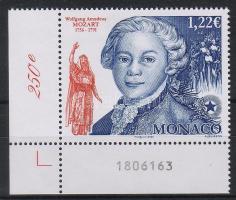 Mozart margin stamp, Mozart ívszéli bélyeg, Mozart Marke mit Rand