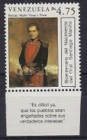 200th birthday of general Santiago Marino margin stamp, 200 éve született Santiago Marino tábornok ívszéli bélyeg, 200. Geburtstag von Santiago Marino Marke mit Rand