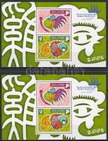 Stamp exhibition Pacific Explorer, year of cock block, Pacific Explorer bélyegkiállítás, a kakas éve blokk, Markenausstellung Pacific Explorer, Jahr des Hahnes Block