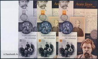 János Arany sheet set (4 pcs) with same serial number Arany János születésének 200. évfordulója 4 db-os emlékív garnitúra azonos sorszámmal