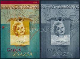 Gábor Zsazsa karton próbanyomat emlékívpár Zsa Zsa Gabor souvenir sheet pair