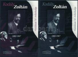 Kodály Zoltán halálának 50. évfordulója karton próbanyomat emlékívpár Zoltán Kodály souvenir sheet pair