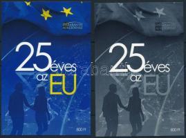 25 éves az EU karton próbanyomat emlékívpár EU souvenir sheet pair