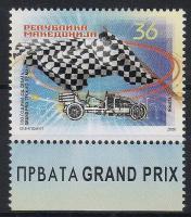 100th anniversary of the racing corner stamp, 100 éves az autóverseny ívsarki bélyeg, 100 Jahre Automobilrennen Marke mit Rand