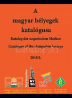 Catalogue of  Hungarian postage stamps 2018. Katalog der Ungarischen Briefmarken 2018. A magyar bélyegek katalógusa 2018-1. kötet, ajándék emlékív füzettel, ajándék emlékívvel.