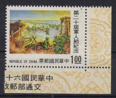 Day of the army corner stamp, A hadsereg napja ívsarki bélyeg, Tag der Streitkräfte Marke mit Rand
