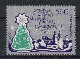 Christmas and new year, Karácsony és újév, Neujahr und Weihnachten