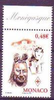 Red Cross margin stamp, Vöröskereszt ívszéli bélyeg, Rotes Kreuz Marke mit Rand