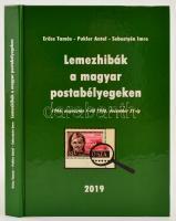 Erőss Tamás - Pukler Antal - Sebestyén Imre: Lemezhibák a magyar postabélyegeken ajándék emlékívvel