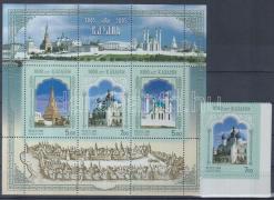 1000 Jahre Stadt Kazan Satz mit Rand + Block, Kazany város 1000 éves ívsarki sor + blokk, 1000th anniversary of Kazan city corner set + block