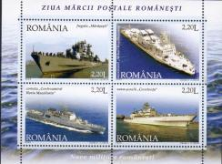 Stamp day: warships block, Bélyegnap: hadihajók blokk, Tag der Briefmarke: Kriegsschiffe Block