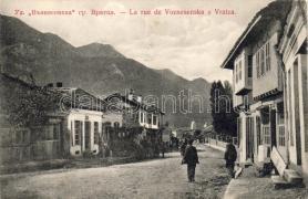 Vratza Voznesenska street, Vratza Voznesenska utca
