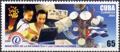 Informatics and telecommunication stamp, Informatika és távközlés bélyeg, Informatik und Kommunikation Marke