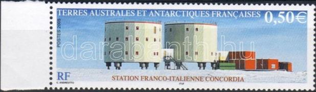 Concordia French-Italian Research-base margin stamp, Concordia francia-olasz kutatóbázis ívszéli bélyeg, Concordia französisch-italienisches Forschungsinstitut Marke mit Rand