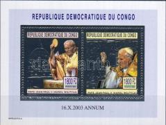 Papst Johannes Paul II. silberfarbener Block, II. János Pál pápa ezüstfóliás blokk, Pope John Paul II silver block