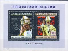 Pope John Paul II silver block, II. János Pál pápa ezüstfóliás blokk, Papst Johannes Paul II. silberfarbener Block