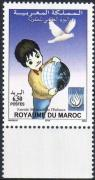 World day of children margin stamp, Gyermek világnap ívszéli bélyeg, Weltkindertag Marke mit Rand