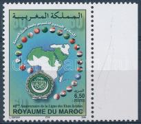 Arabic league margin stamp, Arab Liga ívszéli bélyeg, Arabische Liga Marke mit Rand