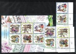 Folk costumes set (3 corner pairs) + block, Népviseletek sor (3 ívsarki pár) + blokk, Trachten Satz (3 Paare mit Rand) + Block